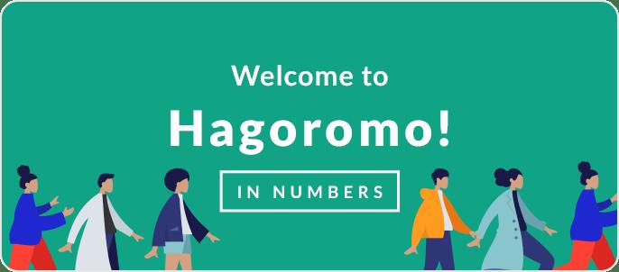 Welcome to Hagoromo!