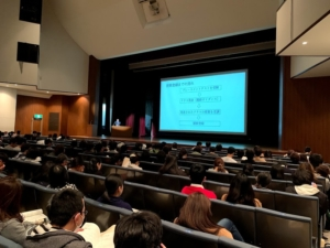 入学前教育説明会を開催いたしました。