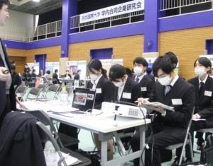 「学内合同企業研究会」開催