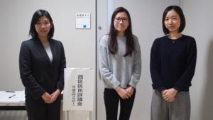 【PBL】堺市西区区民評議会において本学学生が「子どもとつくるまちづくり―遊びでつなげる地域力―」の活動報告をしました。