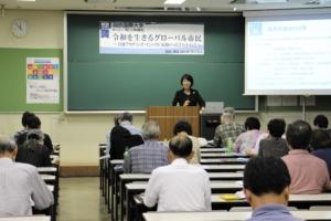 第36回一般公開講座の申込み受付開始について